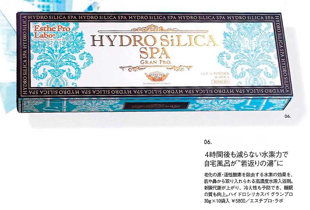 Image result for esthe pro labo gran pro hydro silica spa